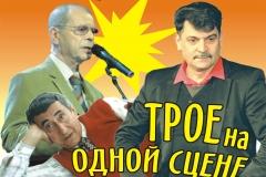 Poster_Kanevskiy _ Co 00